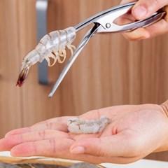 새우껍질제거기 가위 손질 까개