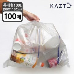 분리수거함 쓰레기통 비닐봉투 특대형 (90*110Cm)100L 100매