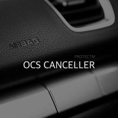 OCS 캔슬러 필름 차량용방석 전도성(에어백헬퍼)_(901185294)
