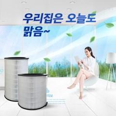 캐리어 공기청정기 CAPS-P082HLRW2호환필터 / 25평_(1137778)