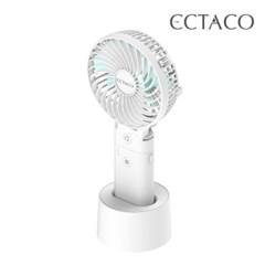 엑타코 6000mAh 대용량 휴대용 미니 핸디선풍기