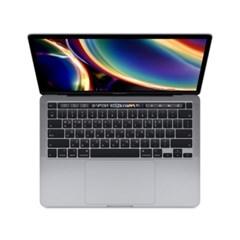 2020년형 맥북프로 13형 1.4GHZ 쿼드코어_8G_512GB 스페이스그레이