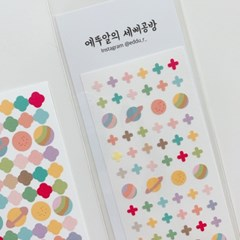 [신상][에뚜알의 세삐공방]유니버스 씰스티커