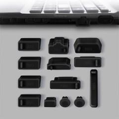 [1+1] 노트북용 실리콘 먼지마개(13P)