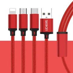 3in1 멀티 USB 고속 충전 케이블 나일론 고급형 / 아이폰 5핀 C타입