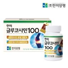 한미양행 글루코사민 100 90캡슐 3병