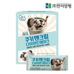 한미양행 다이어트 쉐이크 14포 3박스 3가지맛