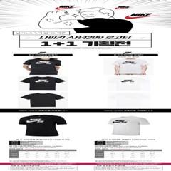 9S_[1+1]나이키 티셔츠 AR4209 기획전_(1538019)