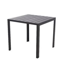 베이직 수지목 사각 테이블 800
