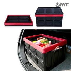 OMT 접이식 플라스틱 56L대용량 소품 트렁크 정리함 간편조립