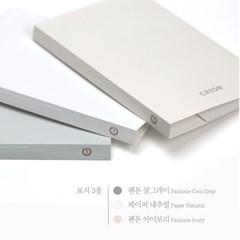 (표지) 팬톤 쿨그레이 | Pantone Cool Gray