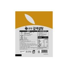 큐원 갈색설탕1kg (일반형)_(1823588)