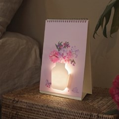 PAGE BY PAGE LAMP FLORAL