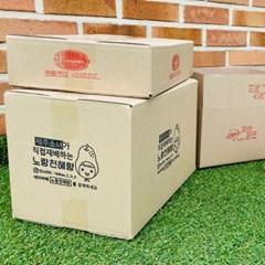 SBOX 대형 택배박스 스탬프 도장 로고 의류 컵홀더