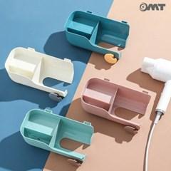 OMT 벽걸이 흡착식 욕실 드라이기 거치대 다용도 수납 걸이 4color