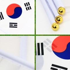 미니 태극기 천수기 단체응원도구 깃발 100개