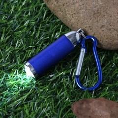 카라비너 LED 후레쉬(블루) / 휴대용 손전등