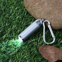 카라비너 LED 후레쉬(실버) / 휴대용 미니손전등