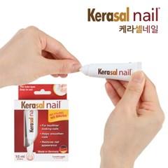 [케라셀네일] 손톱 발톱 영양제 강화제