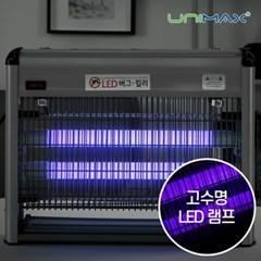 유니맥스 LED 램프 해충 퇴치기