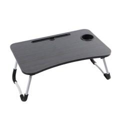 테블릿 컵홀더 접이식 좌식 테이블(블랙)