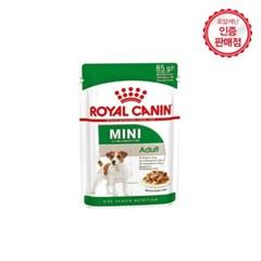 [로얄캐닌] 강아지사료 미니 에이징 파우치 85g