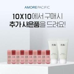 [한율] 어린쑥 여성 청결제 200ml + [사은품 증정]