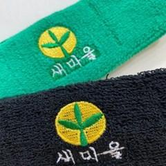 새마을 이마땀 크로스핏 운동용 헬스 여름용 헤어밴드