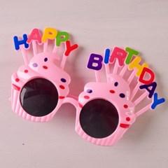 생일축하파티 머핀모양 안경