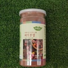 [초록한입] 국내산비트분말300g+사은품증정