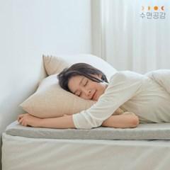 [수면공감] 송이토퍼 매트리스 거실매트 토퍼 침대용 Q_(1323469)