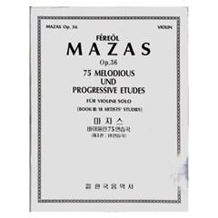 (전시상품)마자스 바이올린 75 연습곡 (제 3권 : 18연습곡)