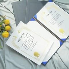 갓샵 상장 만들기 제작 [부모님 남자친구 여친 생일 이벤트 선물]