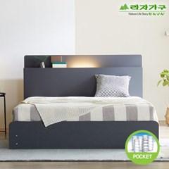 라자가구 오브 가인 LED 수납형 독립스프링 Q 침대 DM8856