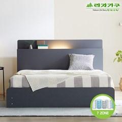 라자가구 오브 가인 LED 수납형 7존독립 Q 침대 DM8858