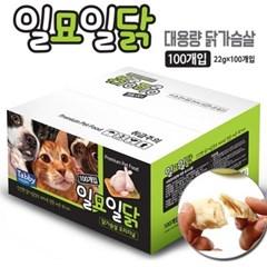 일묘일닭 닭가슴살 22g 100개입 1박스 반려동물 간식