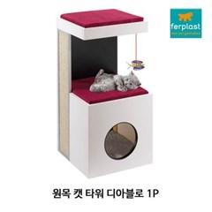 원목 캣 타워 디아블로1P 고양이 애묘 장난감 하우스