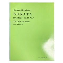 (전시상품)Bernhard Romberg SONATA In G Major Op.43, No.3