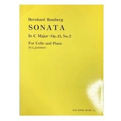 (전시상품) Bernhard Romberg SONATA In C Major - Op.43