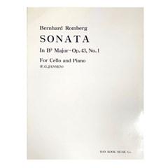 (전시상품)Bernhard Romberg SONATA In B♭ Major - Op.43