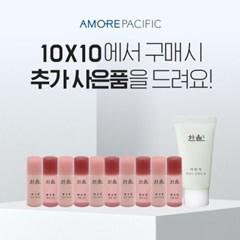 [한율]어린쑥 진정맑은 클렌징 폼 120g + [사은품 증정]