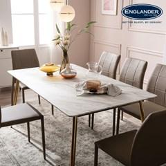 런던 RB세라믹 6인용 식탁(의자 미포함)