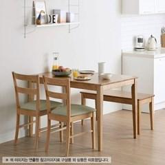 한샘 로하 원목 4인식탁(의자 미포함)_DIY