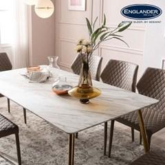 나폴리 RB세라믹 4인용 식탁(의자 미포함)
