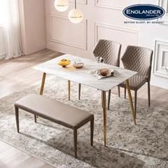 나폴리 RB세라믹 4인용 식탁 세트(벤치1+의자2)