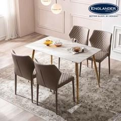 나폴리 RB세라믹 4인용 식탁 세트(의자4)