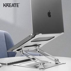 알루미늄 디지털접이식 노트북 맥북 거치대 쿨러 T7