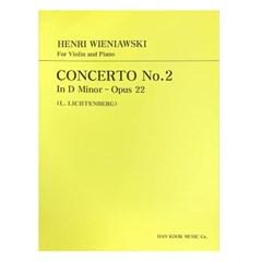 CONCERTO No.2 In D Minor - Opus 22 (L.LICHTENBERG)