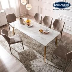 포지타노 천연 대리석 6인용 식탁 세트(의자6)