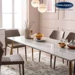 포지타노 천연 대리석 6인용 식탁(의자 미포함)